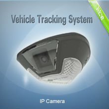car location system with parking kiosk and IP camera for find your car