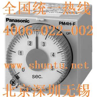 PM4HF NAIS DIN 48 size PM4HF8 multi-range analog star-delta power OFF-delay cyclic twin timers