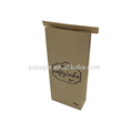 2018 customized coffee paper bag with horizontal tin tie