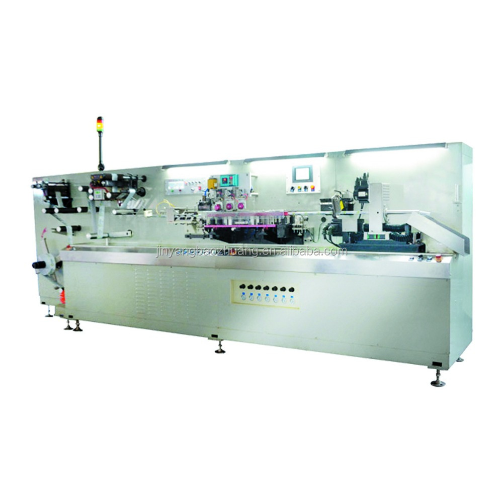JYBZ-IX Circle Cutter Aluminum plastic laminated tube making machine