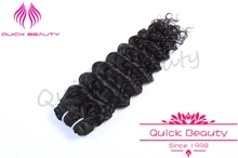 top quality wholesale full cuticule virgin hair removal