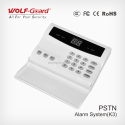 2018free samples auto dialer home safe pstn alarm security system ,phone alarm system