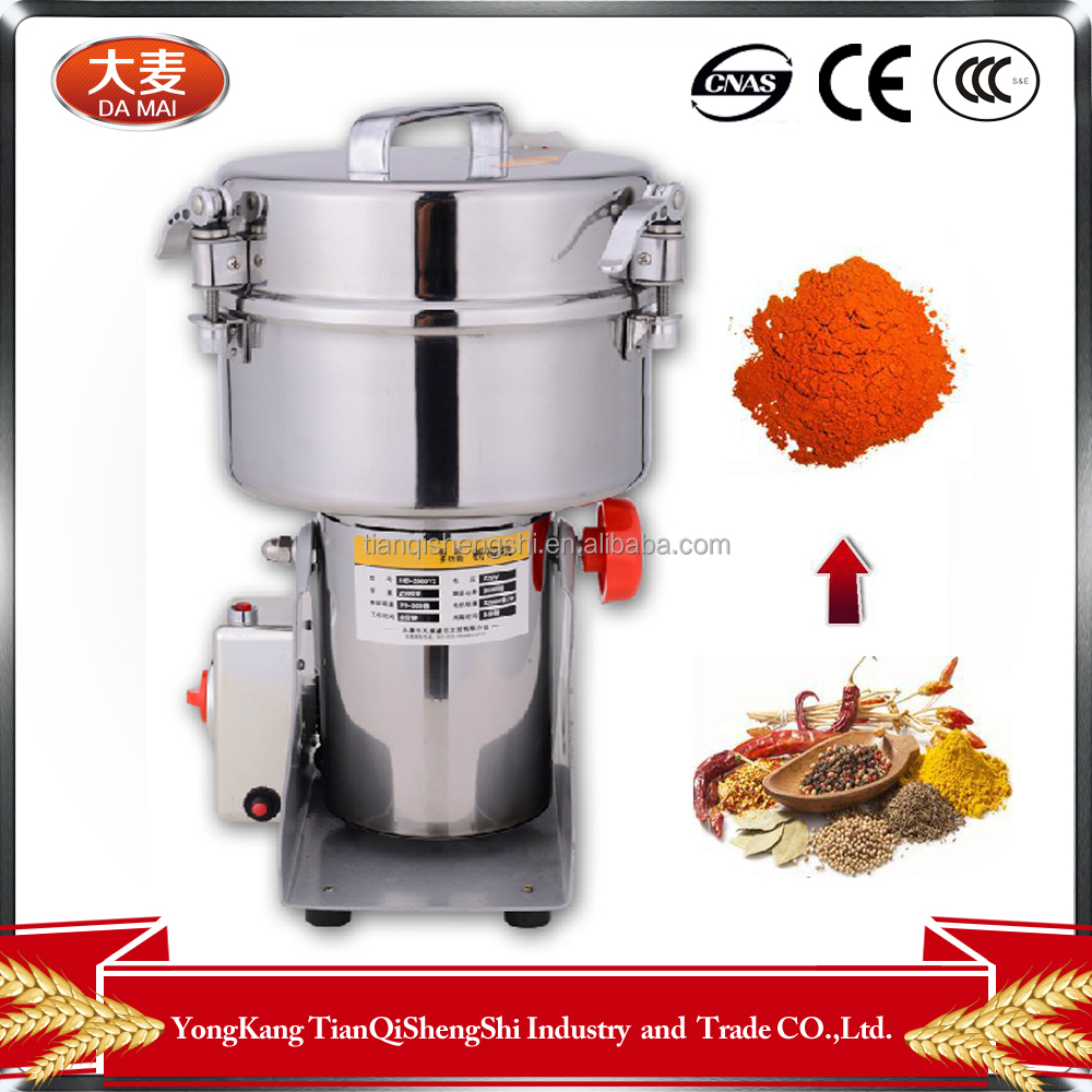 2000g Swing pepper grinder/swing corn grinding machine/wheat grinder