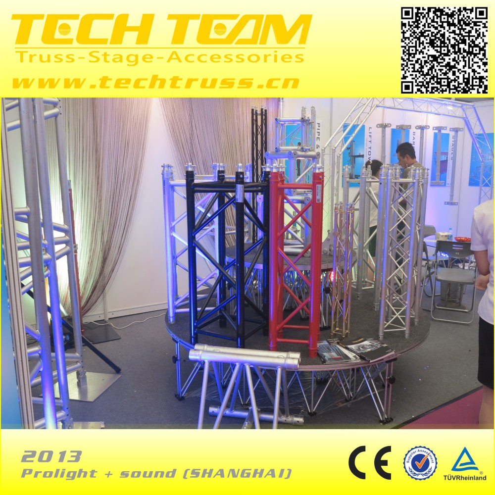 Prolight + sound 2013 Shang Hai outdoor stage sound system