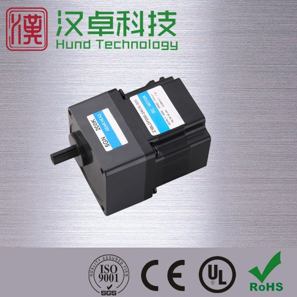 High performance servo motor brushless DC motor