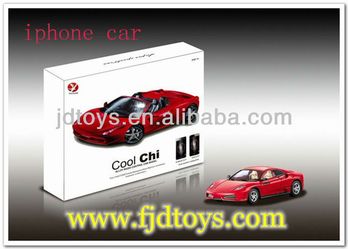 iphone control rc car