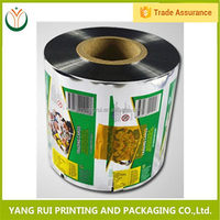 China wholesale market Simple Design packaging roll film,plastic sheet packing film roll,ldpe plastic film rolls