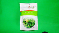beef flavour peas 85 grams