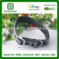 Guangdong Factory OEM pet products dog