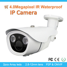 Best Quality 4.0 Megapixel HD IR Waterproof Digital Camera 50M IR Night Vision 2.8-12mm varifocal lens, P2P ONVIF
