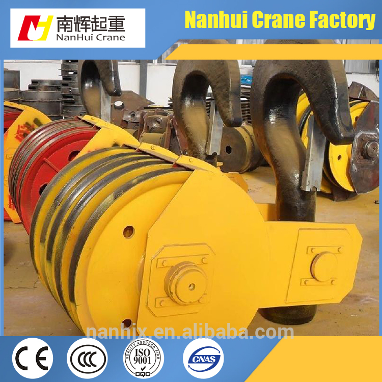 China manufacturer overhead crane