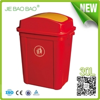 2015 High Quality Cheap plastic dustbin logo Standing Flip top can opener garbage bin 30 Liter waste container hotel room usage