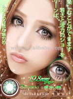 baby doll beauty products barbie eye korea cheap eye color contact