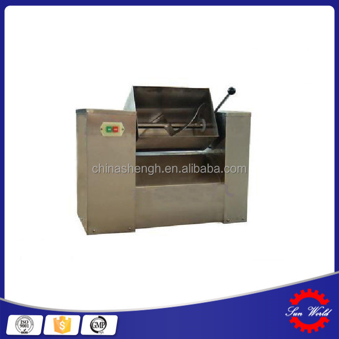 QCH 10 for the mixing of target materials horizontal powder mixer