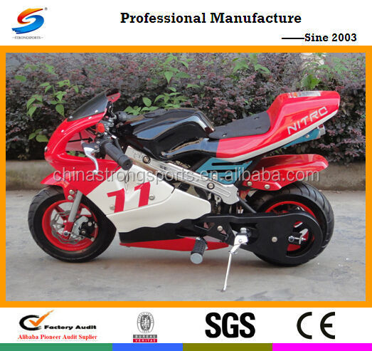 Pocket Bike and motorcycle racing engine PB001