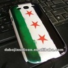 syria flag phone case for Galaxy S2 S3 i9100 i9300