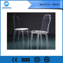 acrylic desk chair / transparent acrylic chair / acrylic chair