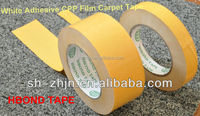 Hot melt carpet seaming tape with RoHS