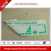 multimedia keyboard for new ipad case