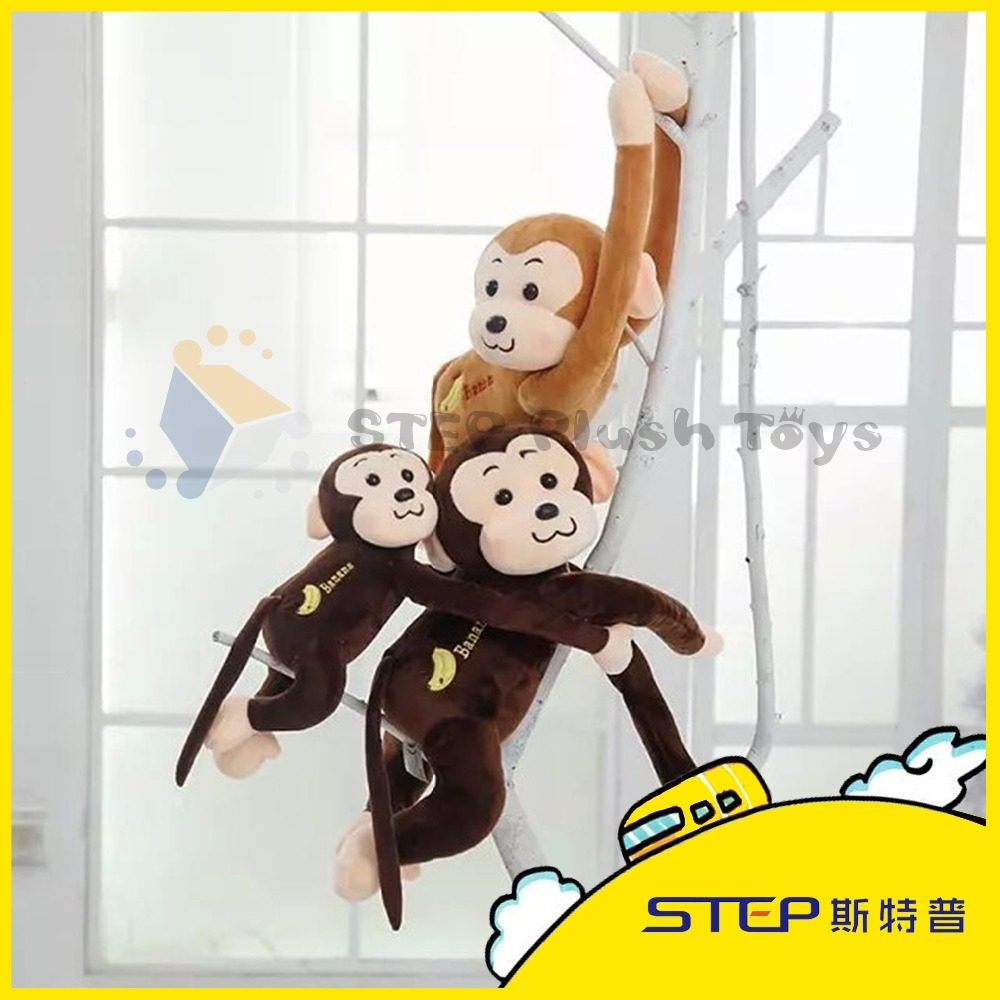 Wholesale Lovely Long Arm Long Leg Plush Monkey Toys Soft Monkey for Kids Gifts