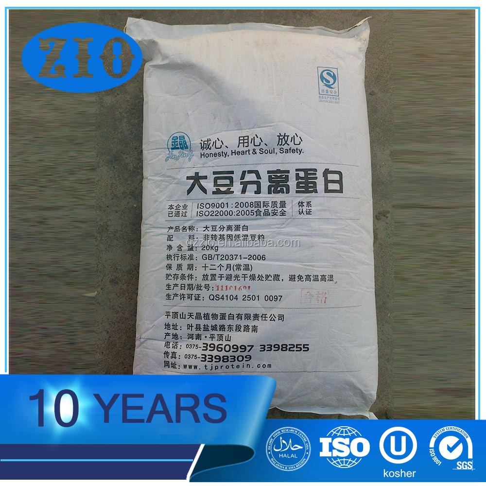 Increasing viscosity of food soy isolate protein powder Manufacturer