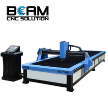 Cheap price of metal plasma cutting machine made in china