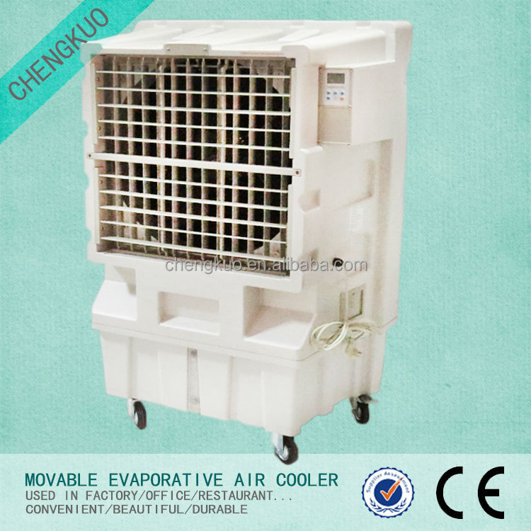 CH120YD Best Selling Floor Standing Evaporative Desert Air Conditioner