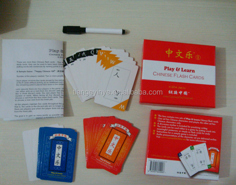 Gift Box Packaging Custom Chinese Flash Cards