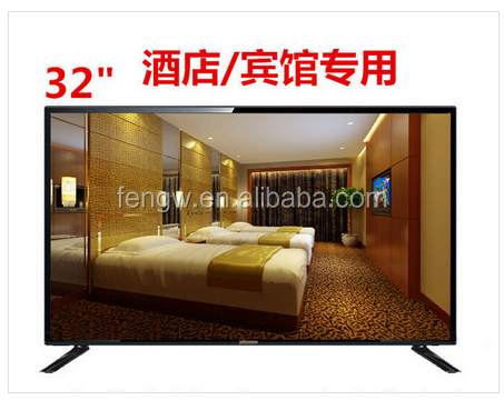 18 inch Bulk Business 12v LCD TV Firmware DVD Combo from China