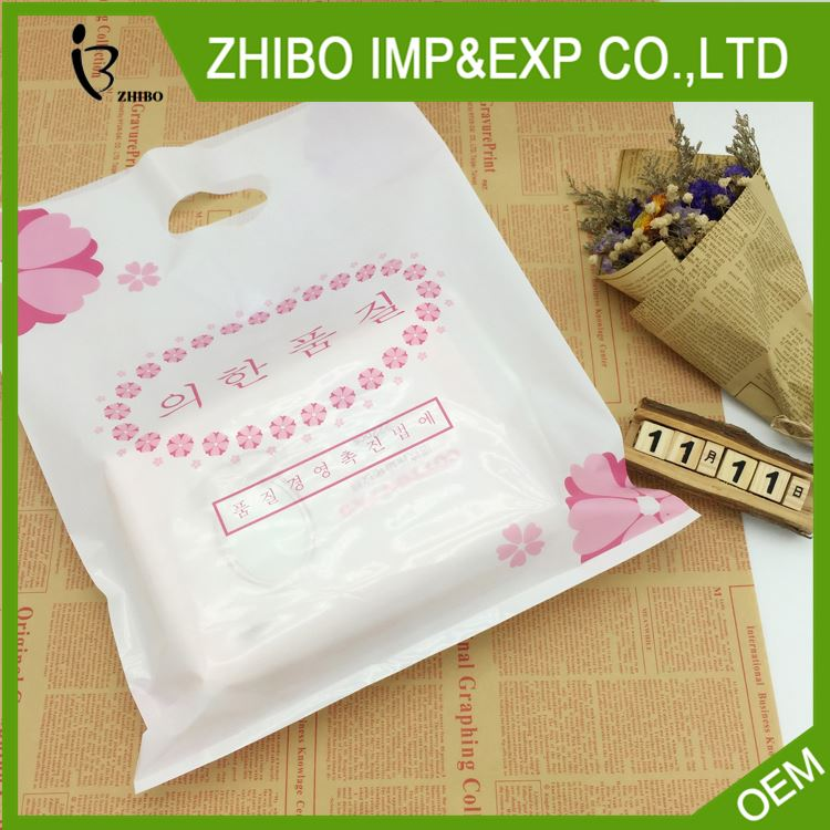 New arrival good quality plastic bags for food from manufacturer
