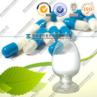 Natural Sodium hyaluronate/Hyaluronic Acid for Cosmetic grade