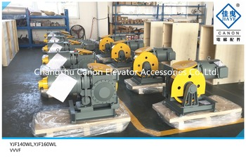 VVVF Residentical Elevator Gear Traction Machine Motor