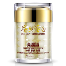 Gold Silk Protein Moisturizing and Hydrating oil-control Face Cream for Skin Care