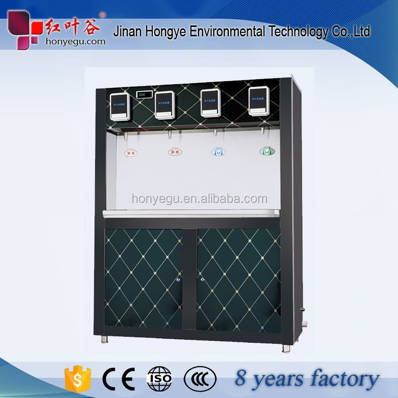 2016 new hot cold classic automatic water dispenser specification