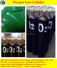 Made In China Argon and Oxygen Gas Cylinders
