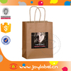 Hight quality promotion customized machine kraft paper bag