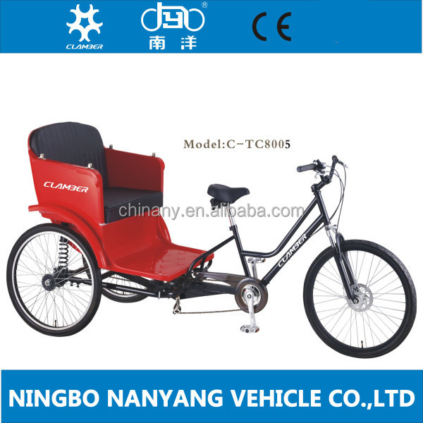 steel frame 26 inch three wheeler rickshaw with cheap price / hand pulled rickshaw / rickshaw bikes for sale
