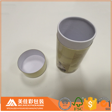 Custom biodegradable paper round tube pot box packaging for green tea