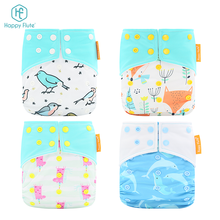 free shipping Happy Flute one size cheap suede cloth reusable pocket baby cloth diaper manufacturers