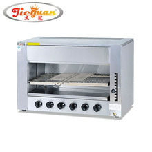 Gas Infrared Salamander Grill with 6 burners GT-16