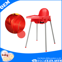 High Quality European Standard Baby Folding High Chair For Restaurant