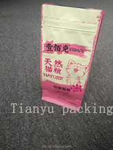 pet cat food packaging aluminized paper bag with zipper