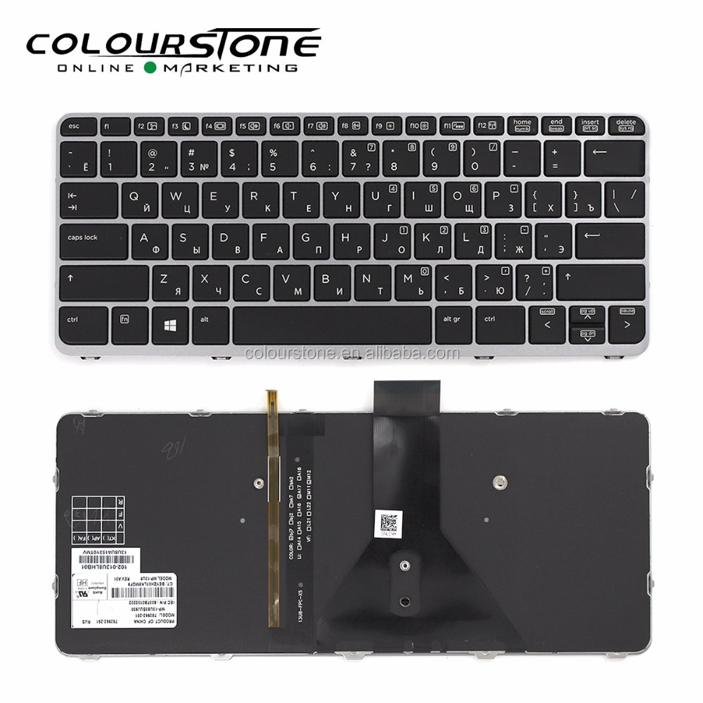 For HP Elite Book Folio 1020 <strong>G1</strong> with Frame Backlit RUSSIA Black Laptop keyboard