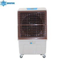 Portable 280W ABS White Open Humidity Control Evaporative Air Cooler