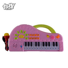 Musical piano toy with light children musical Instrument