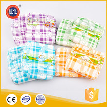Brand new elastic waistband baby diaper with low price