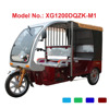 Henan Xinge Battery-Powered Passenger Tricycle, 3 Wheel Car for Sale, China Passenger Motorcycle XG1200DQZK-M1