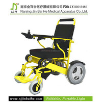 Cheapest battery commode detachable wheelchair