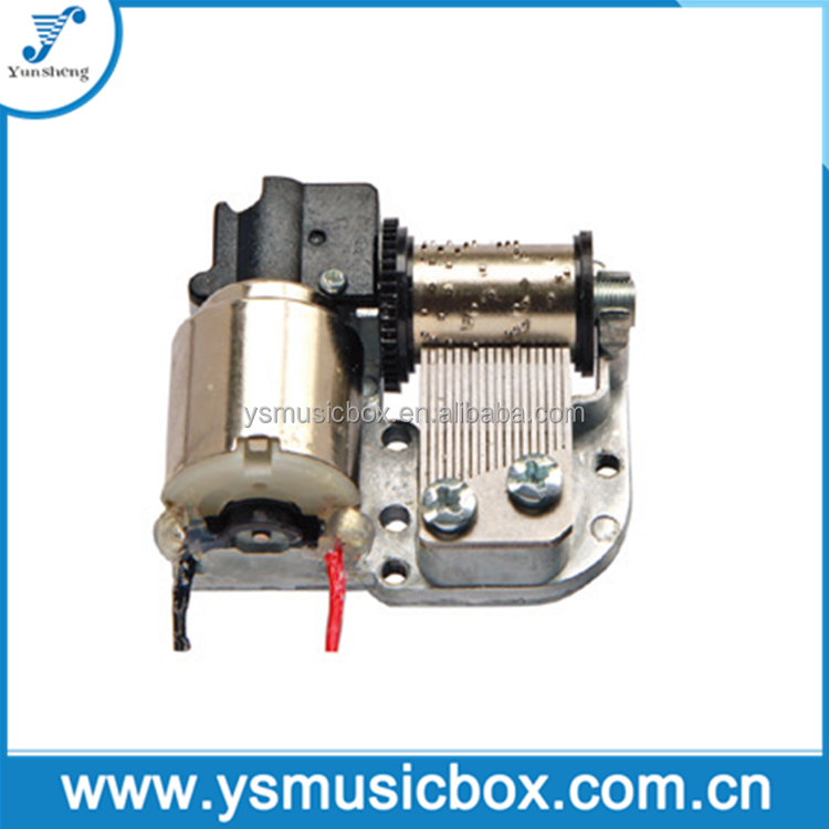 Yunsheng18 Note Battery Operated Movement electronic music box wind up music box