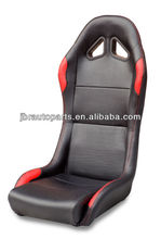 Play Seat/Folding Racing Seat Simulator JBR1048